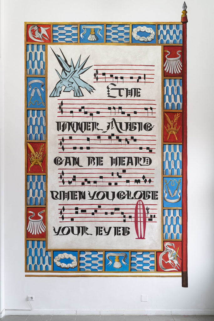 The inner music can be heard when you close your eyes, 2019, wall painting, stickers, 580x280 cm, ph. Giorgio Benni