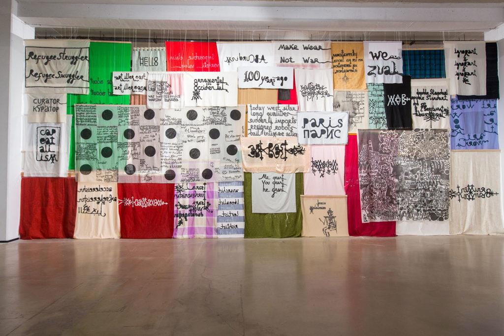 ZARA-Tustra, installation view at YARAT Contemporary Art Centre Baku, Azerbaijan, 2019