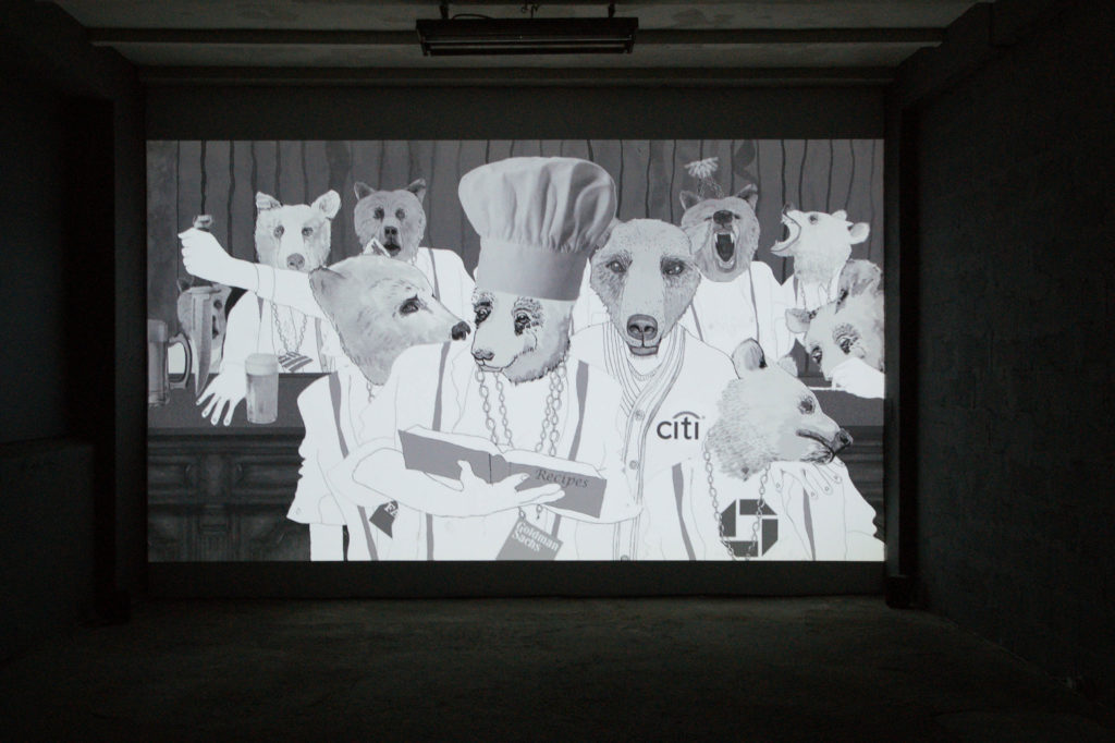 "Oliver Ressler & Zanny Begg: ""The Bull Laid Bear"", film, 2012 (Installation view: ""Political Imaginaries: Making the World Anew"", Wyspa Institute of Art, Gdansk, 2014; photo: O. Ressler)"